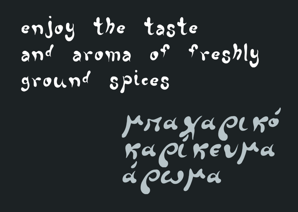 Spice_05.png