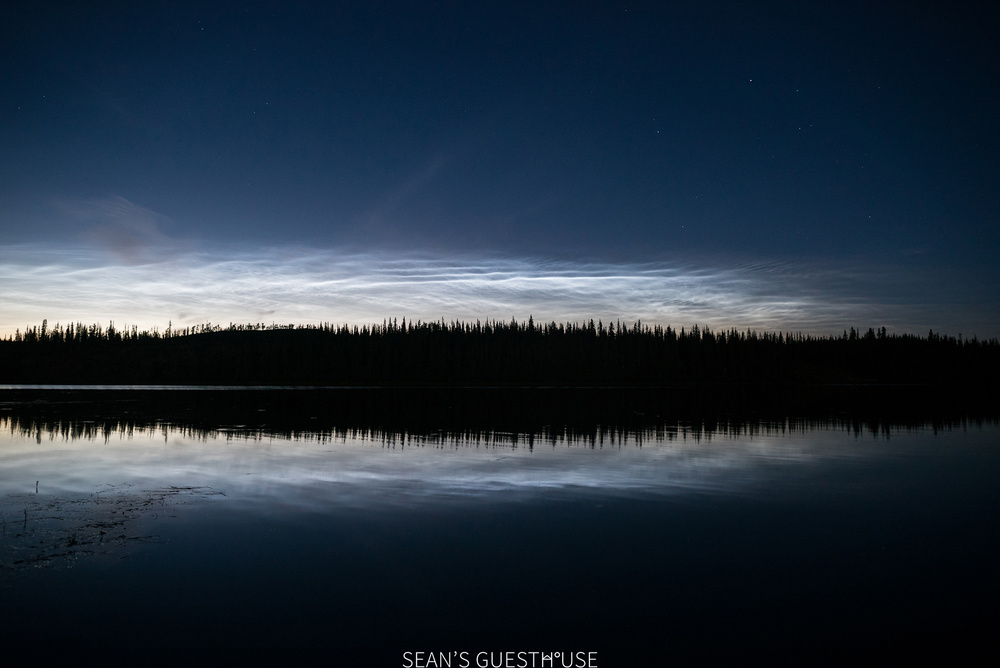 Yellowknife Northern Lights - August Aurora Borealis - Sean's Guesthouse - 1.jpg