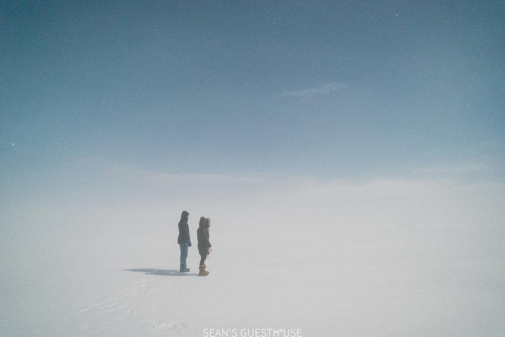 Northern Lights Yellowknife - Sean Norman Blog - 2.jpg