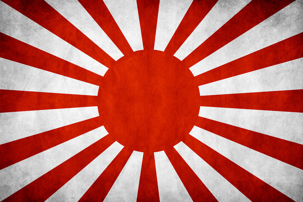 Japanese_Imperial_Flag.jpg