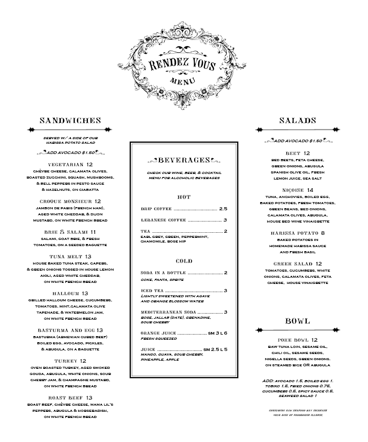 Lunch Menu 9-13-17.png