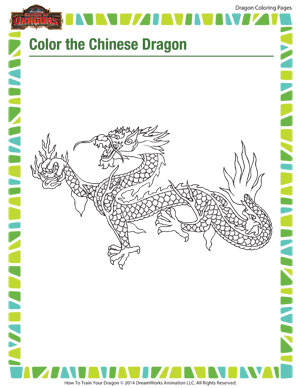 color-the-chinese-dragon.jpg