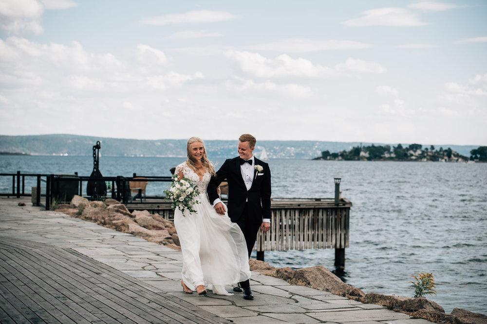 fotograf-asker-bryllup.jpg
