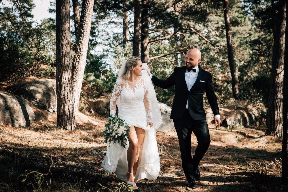 750_6660fotograf-bryllup-karlsvika-tonsberg-vestfold-.jpg