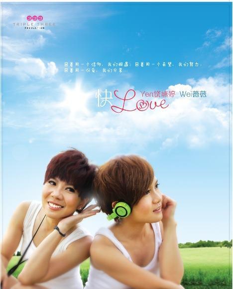 Yen_album 1.jpg