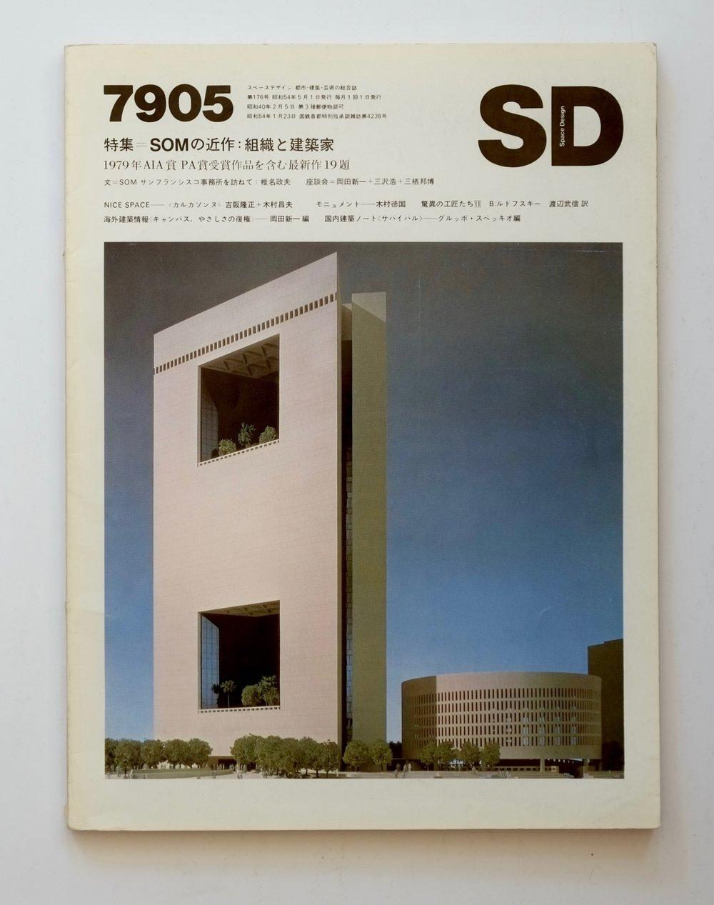 DSCF2730.jpg