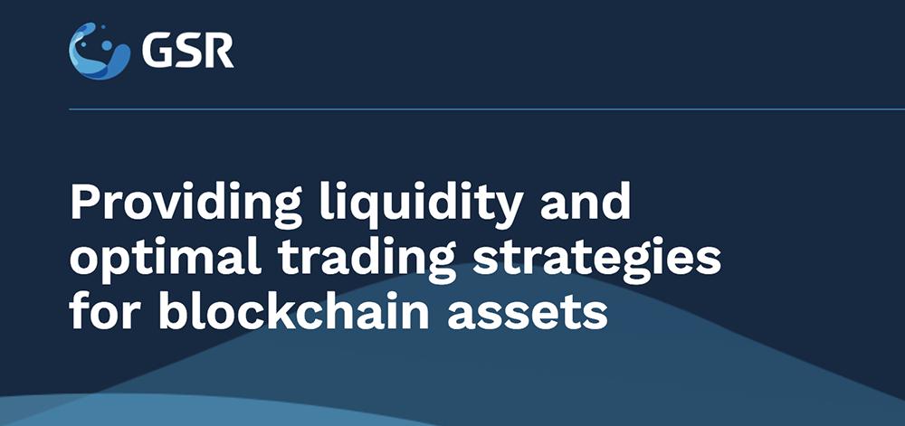 gsr-liquidity.png