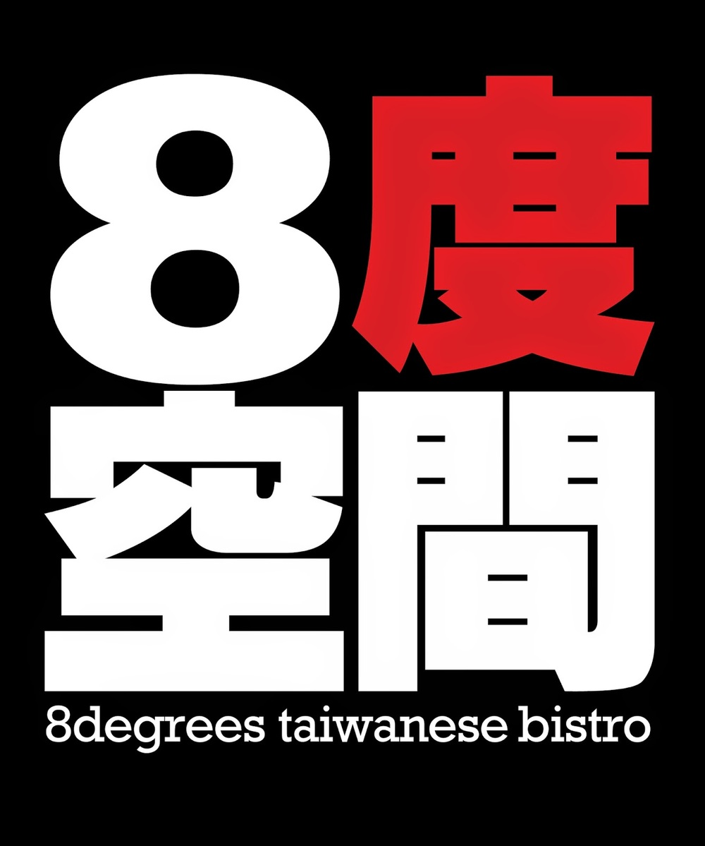 8 Degrees Taiwanese Bistro.jpg