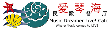 Music Dreamer Live Cafe.png
