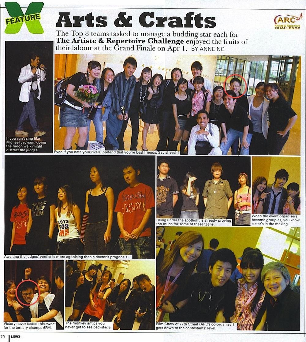 Artiste & Repertoire Challenge 2006/7