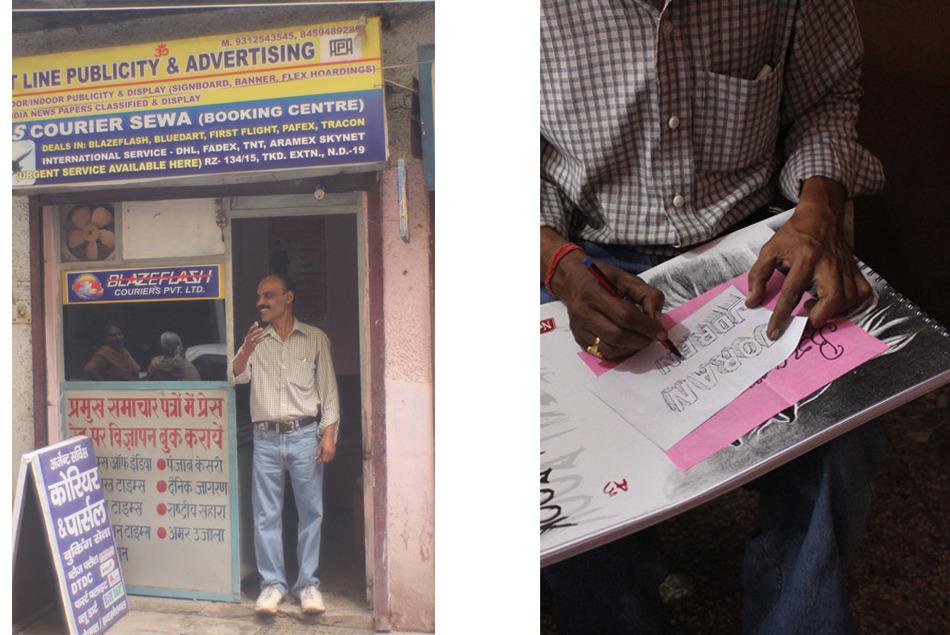 Vijay's small office in Tughlakabad Extension