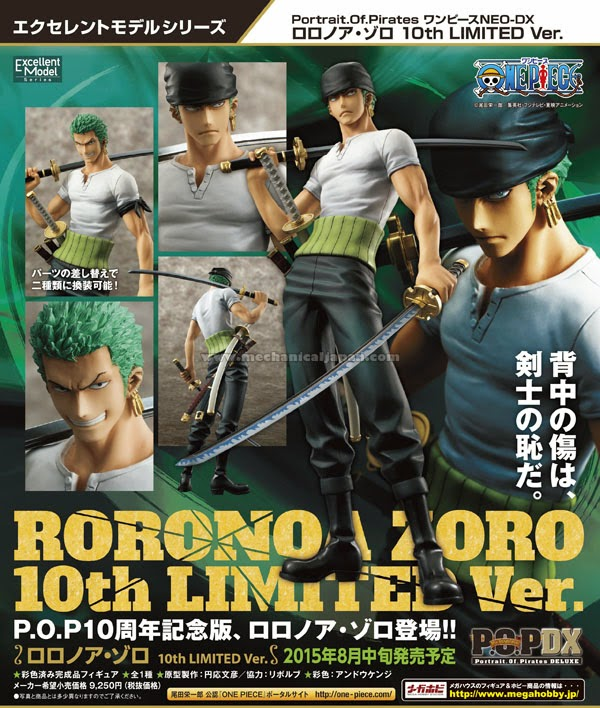 [Megahouse] Portrait of Pirates DX | One Piece - Roronoa Zoro (10th Limited Ver.) - Página 2 0