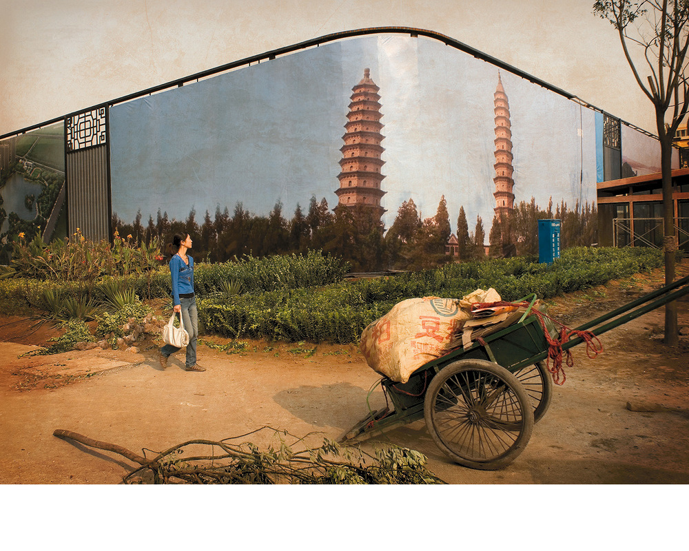China_street1.jpg