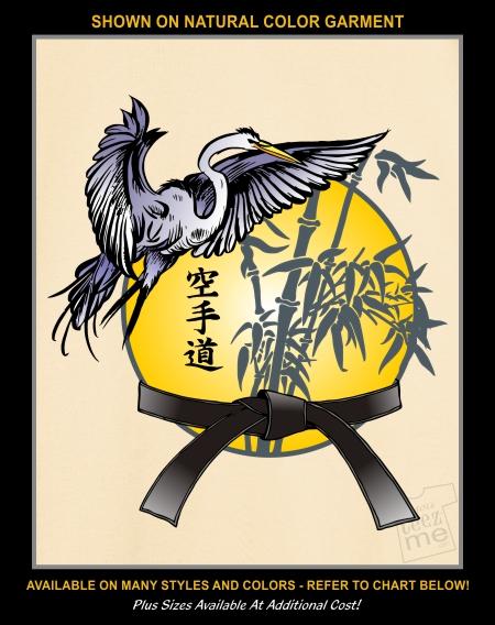 NEO_mar009_crane karate design_450.jpg