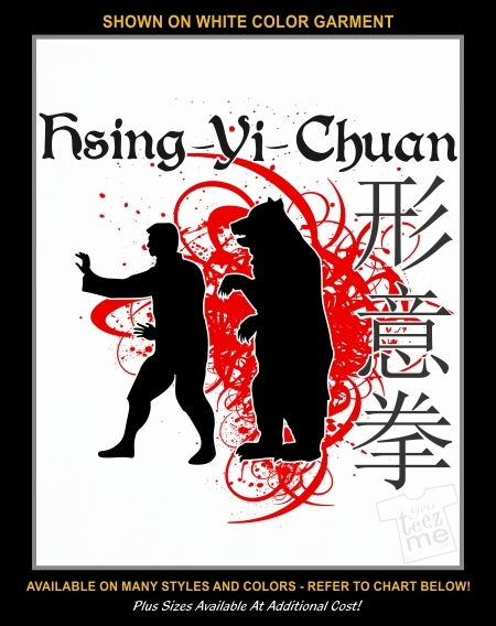 NEO_mar038_hsing yi chuan_450.jpg