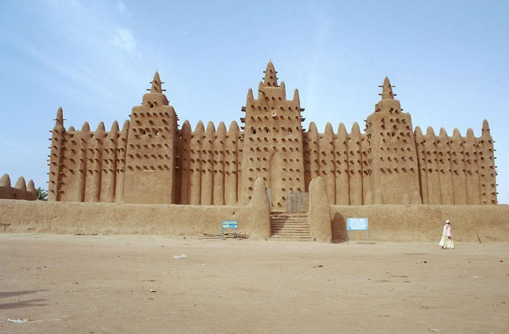 University Of Timbuktu