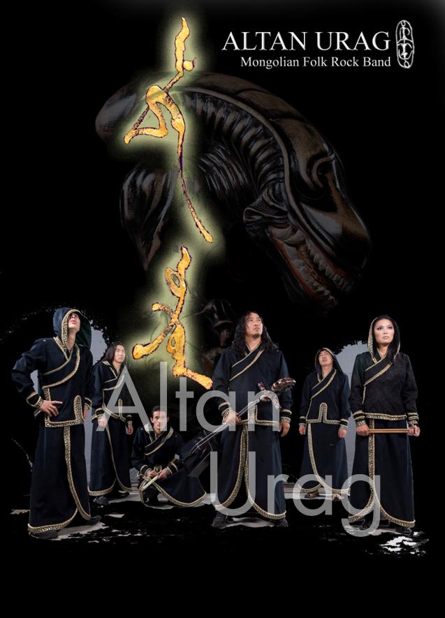 Cover Altan Urag.jpg