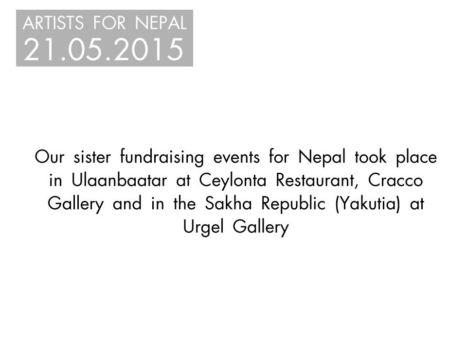 Nepal appeal Mongolia 00.jpg