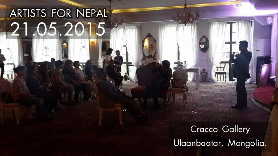 Nepal appeal Mongolia 21.jpg