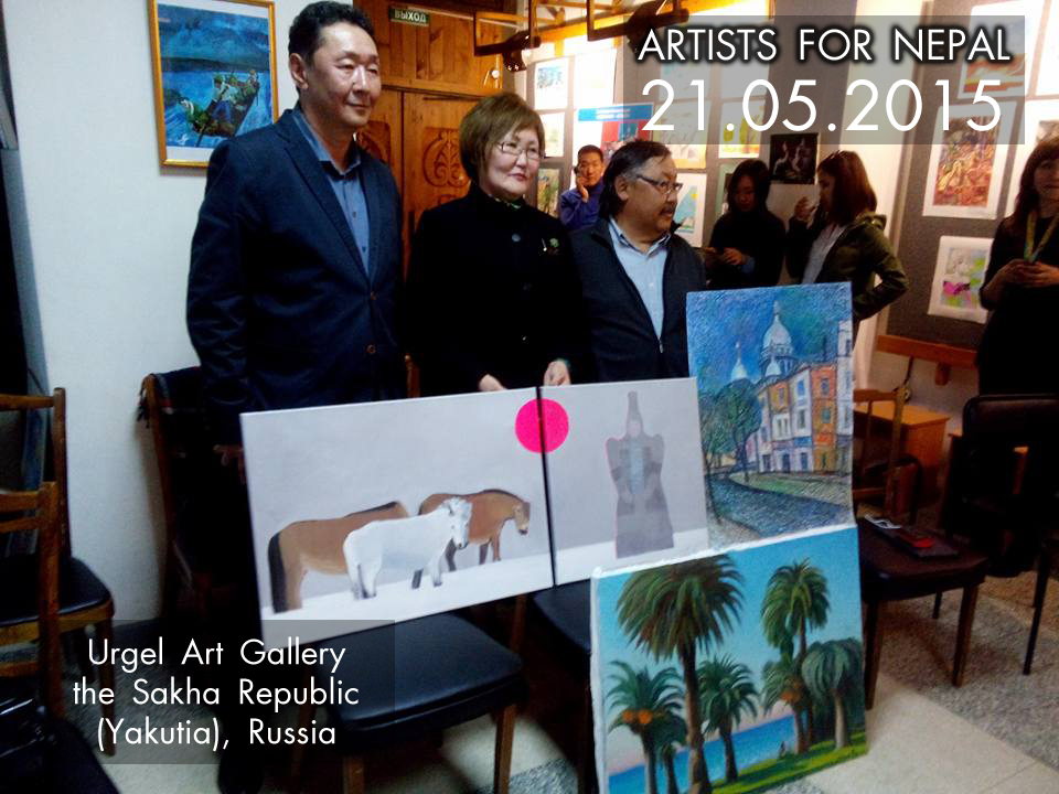 Yakut Artists and Paintings.jpg