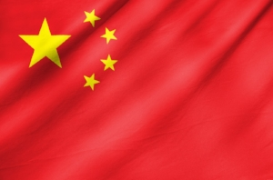 flag-of-china.jpg