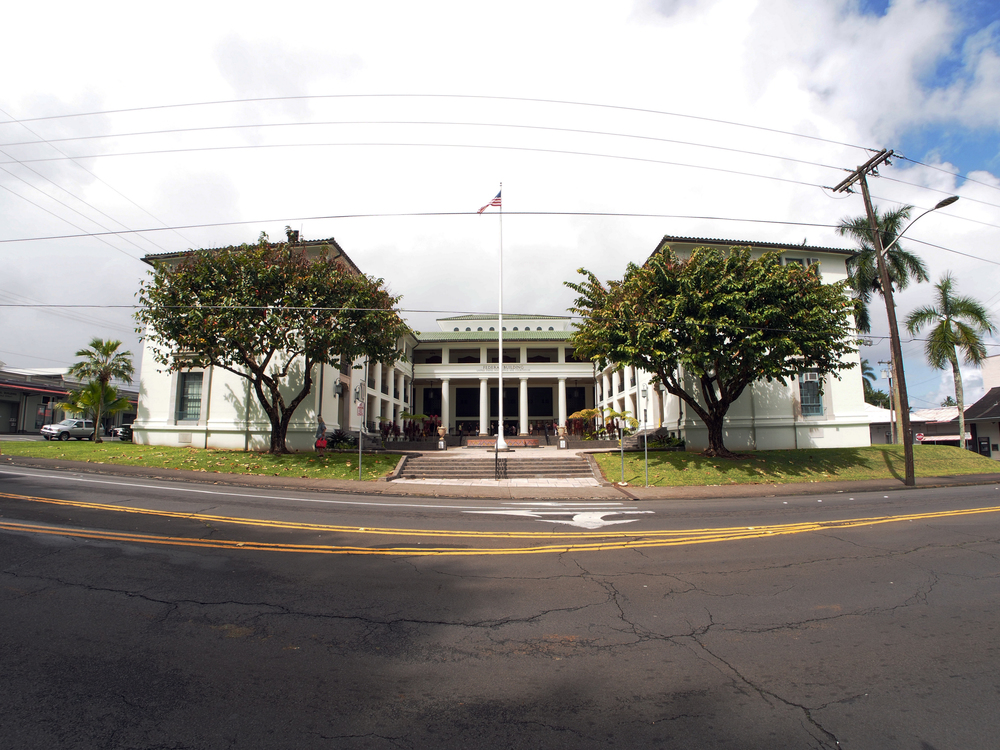 Hilo Federal Buidling -