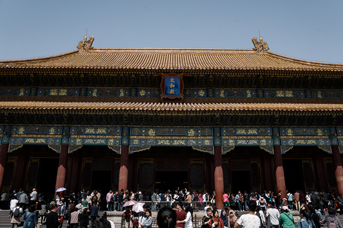 IMPERIAL CITY BEIJING