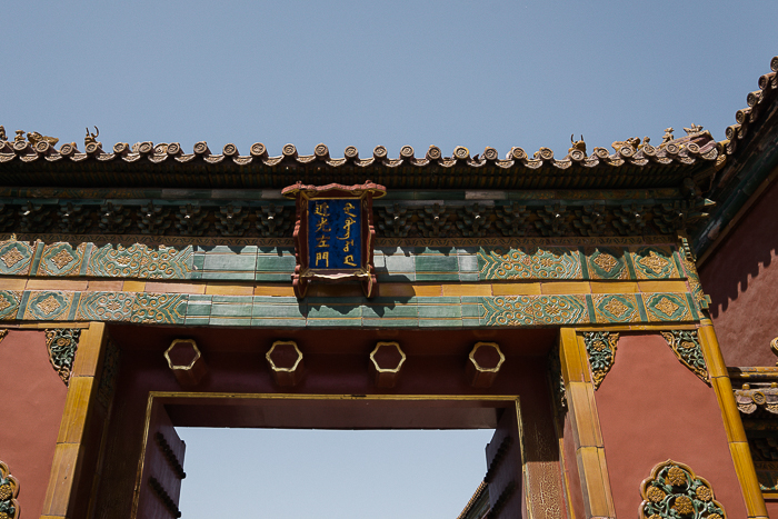 CHINESE DETAILS