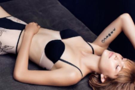 ethical lingerie