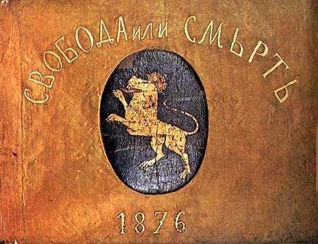 1876-1.jpg