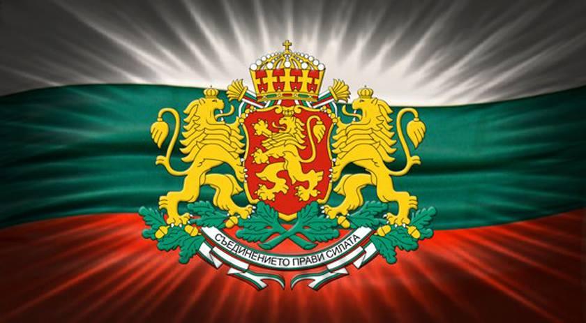 bgflag.jpg