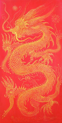ANNA WITT  |  Dragon   Silkscreen | Edition of 30 | 11 x 19 | Signed