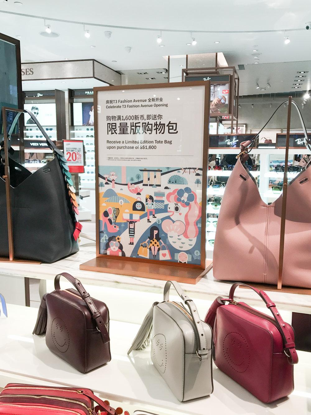 DFS-store5.jpg