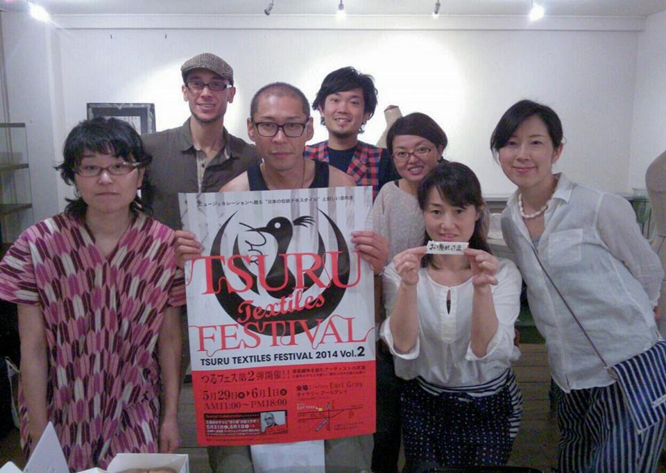 TsuruFest 2014 Participants