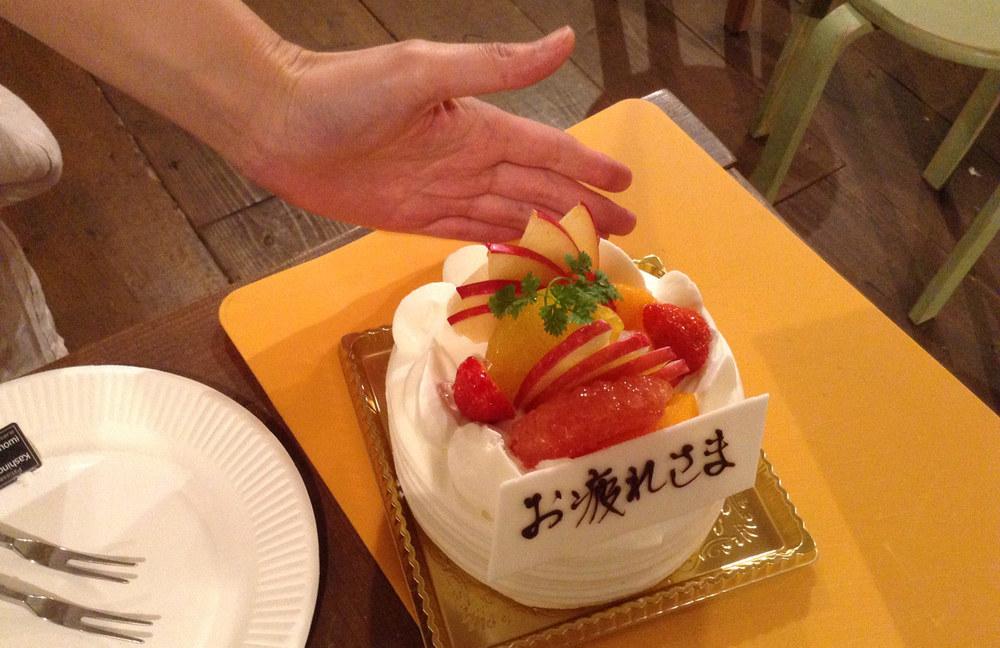 TsuruFest 2014 - お疲れ様でした cake