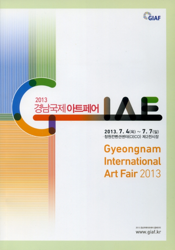 Gyeongnam International Art Fair 2013 Catalogue - Front Cover