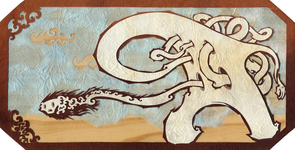 medium: cut + torn paper / wood size: 208 x 105 mm •8 3/16 x 4 1/8 in