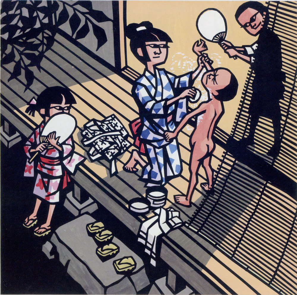 """""""Baby Powder"""" Takidaira Jiro, 1974"""