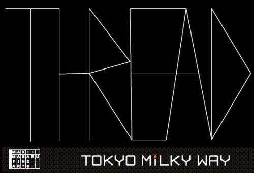 Tokyo Milky Way