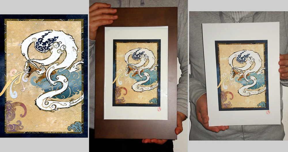 This Summoning Wind  (Fūjin Raijin Diptych, right) (ID No.13)