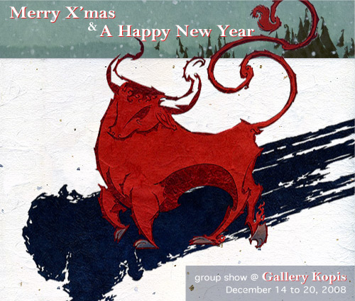 Merry Christmas and Happy New Year • Exhibition at Gallery Kópis, Tokyo