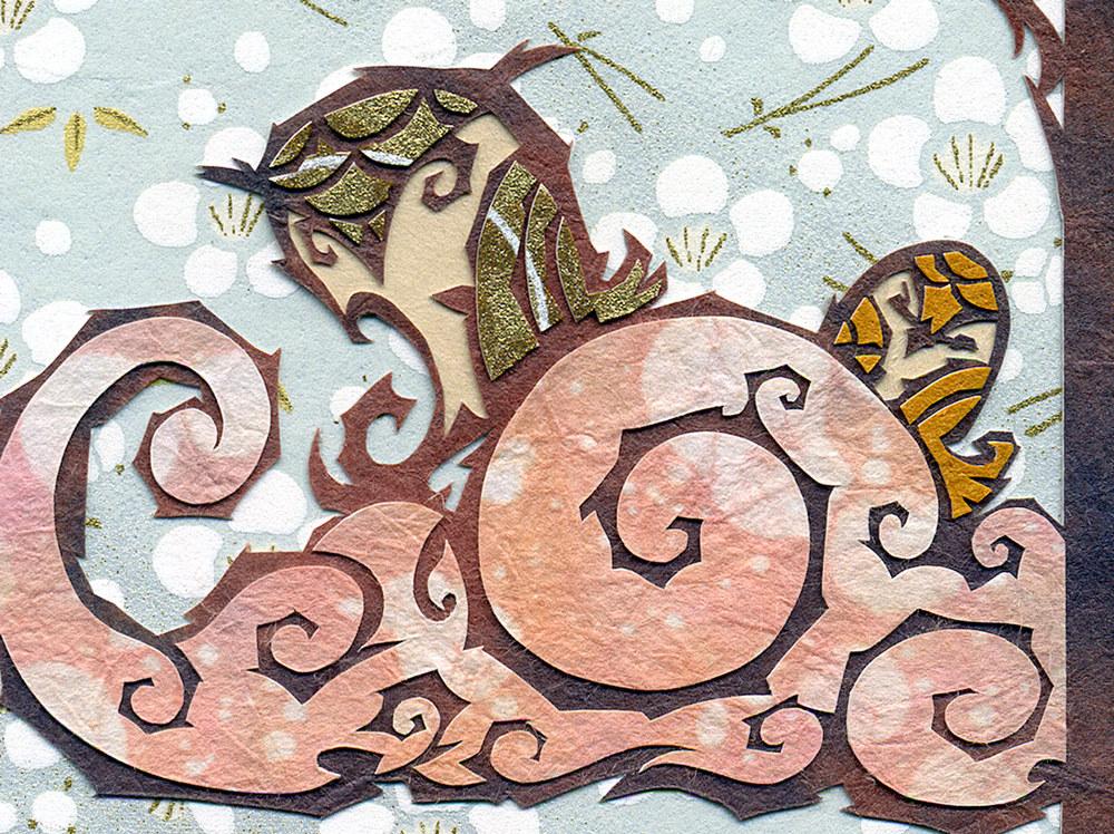 The Iron Resolve of the Golden Owl cut paper art book
