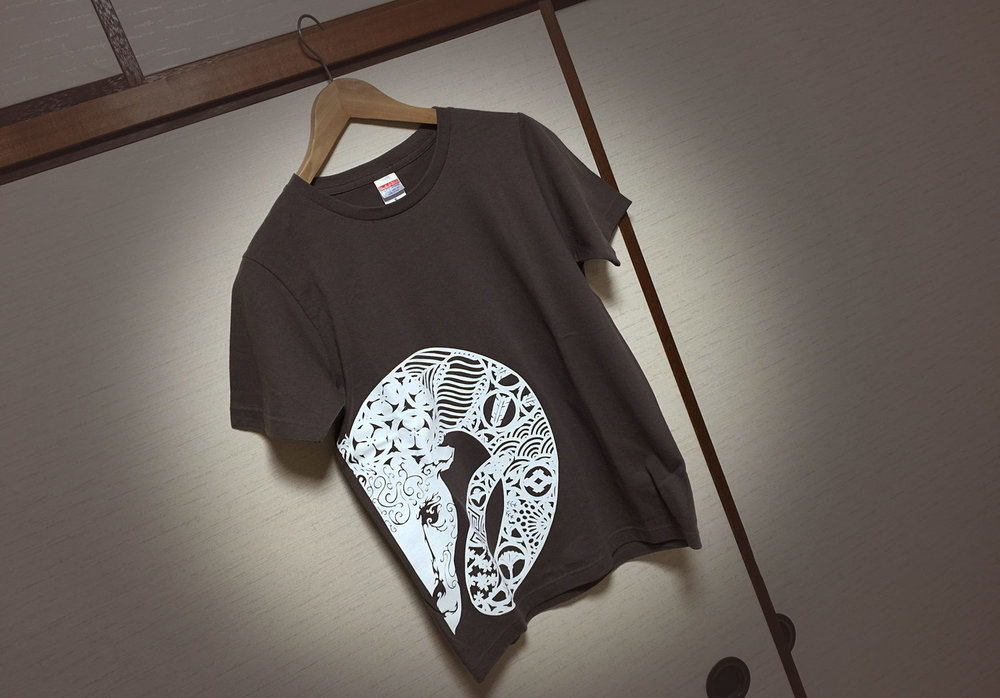 The Kamon Ram T-Shirt • on sale with coupon code for a limited time
