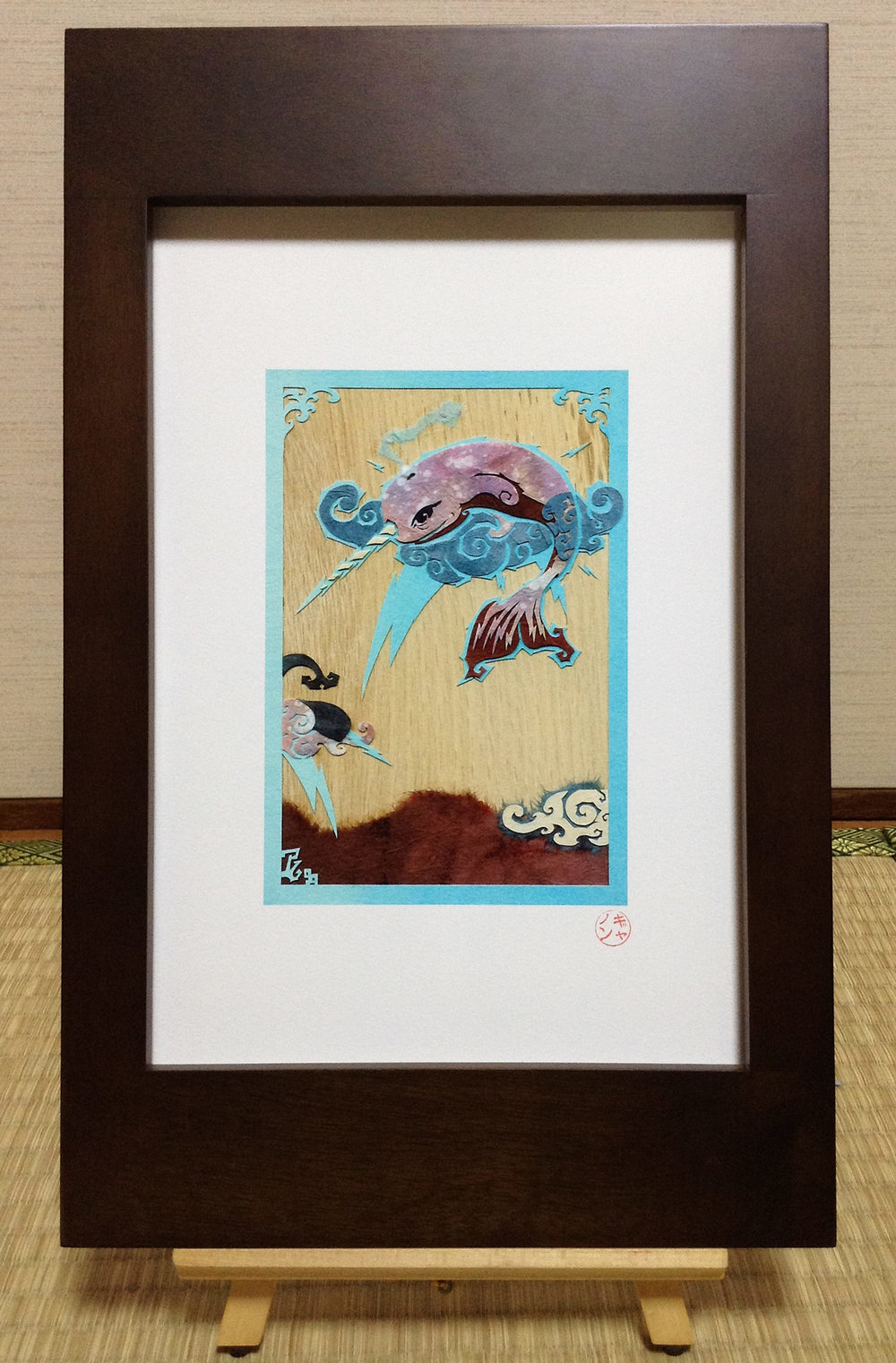 The Electric Narwhal - open-edition giclée print