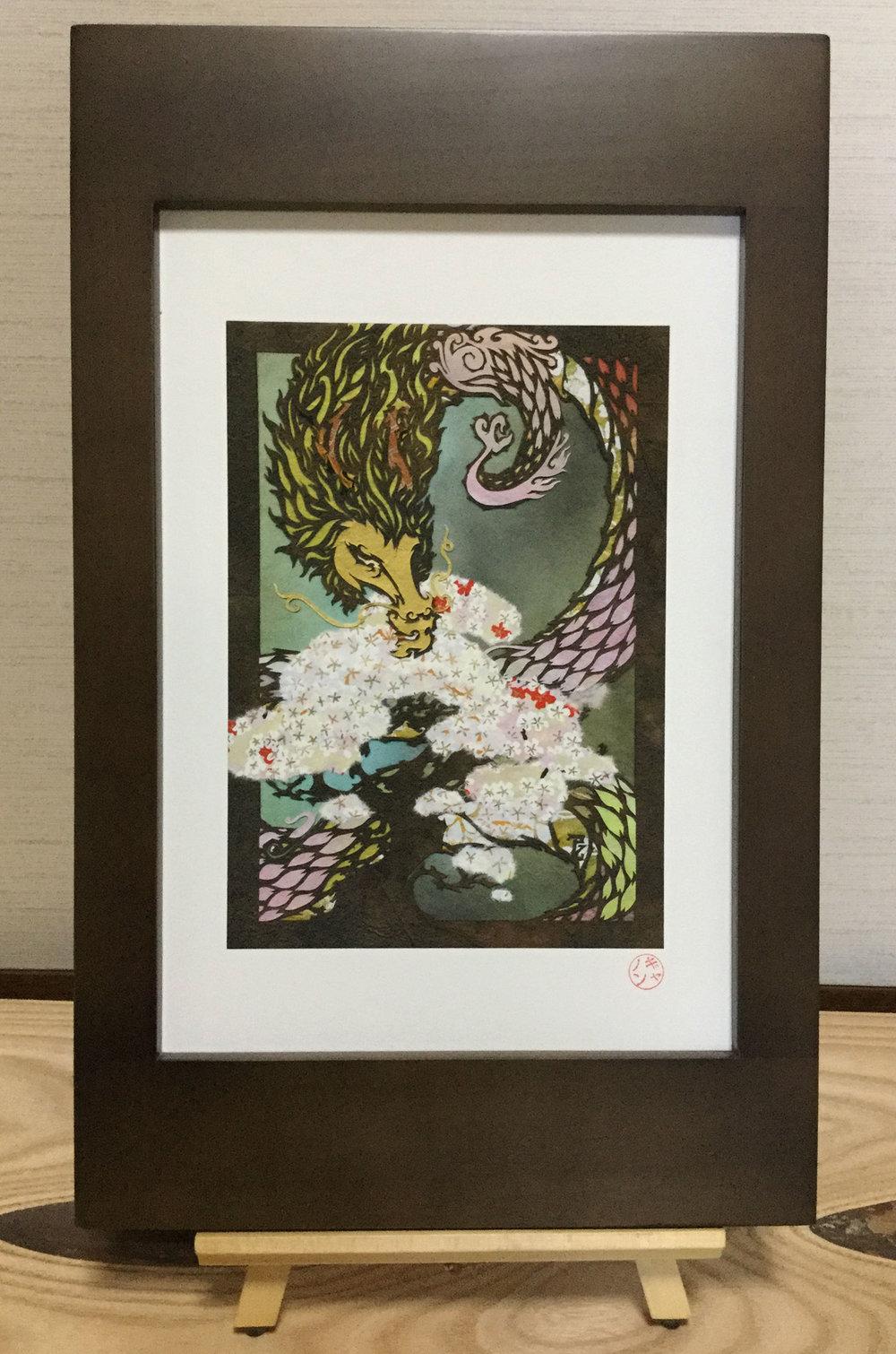 Sakura Blossom Season - open edition giclée print