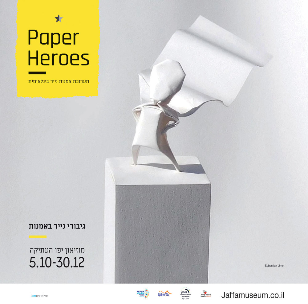 ⊛  Paper Heroes   ⊛  Old Jaffa Museum, Old Jaffa, Israel   ⊛  October 5 - December 30, 2017