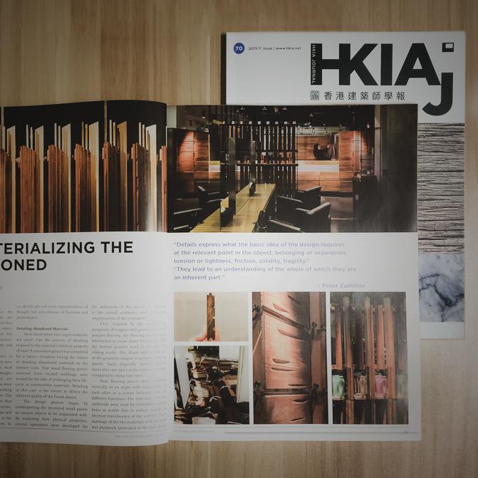Journal_HKIA.jpg