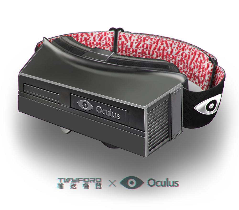 Oculus_1_Twyford.jpg
