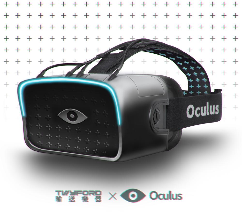 Oculus_2_Twyford.jpg