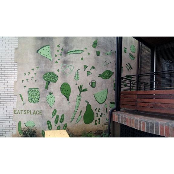 eats place mural4.jpg